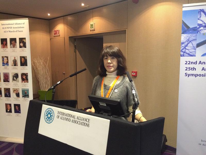 ALS/MND国際同盟会議で、サイバニクススイッチの製品化について報告したときの写真
