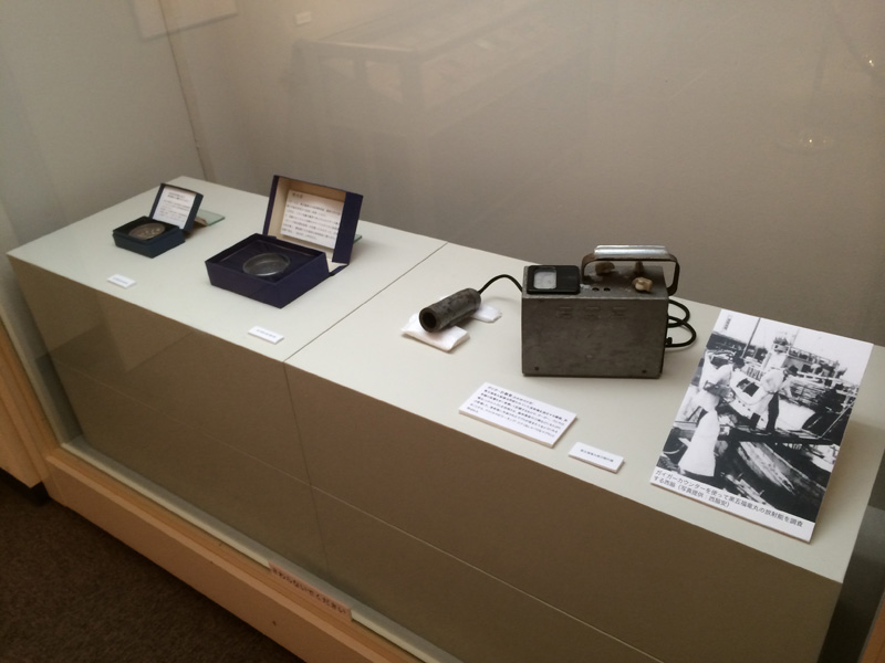 Display Items--Geiger Counter, Ashes of Death and Scale of Tuna (All Items Are Owned by the Daigo Fukuryū Maru Exhibition Hall)
