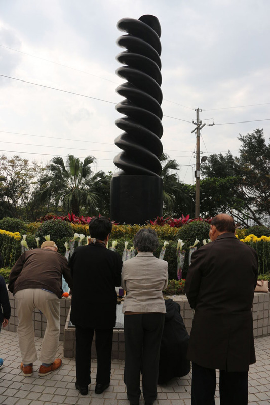 Mourned for their relatives who got lost during the February 28 Incident in Taiwan (this picture was taken by the author on February 28, 2013).