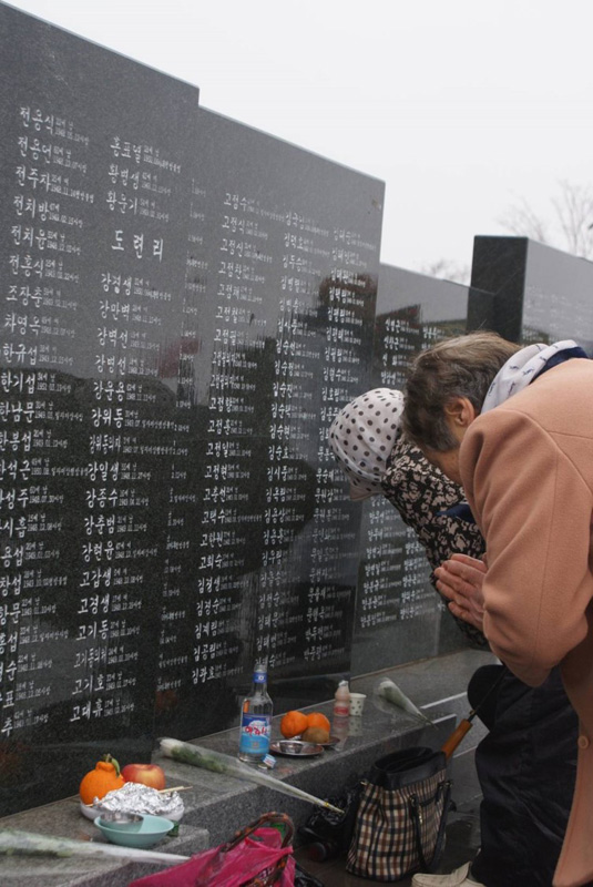 Memorial service for victims of Jeju April 3rd Events (this picture was taken by the author on April 3, 2013).