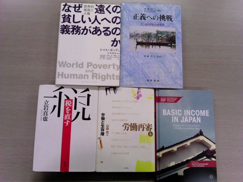 My co-authored books/translated books