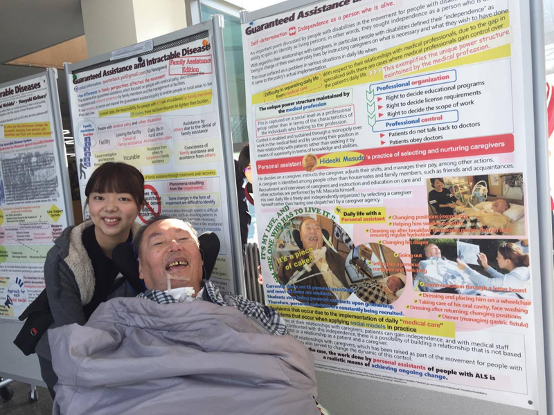 enlearge image (to back to press x)