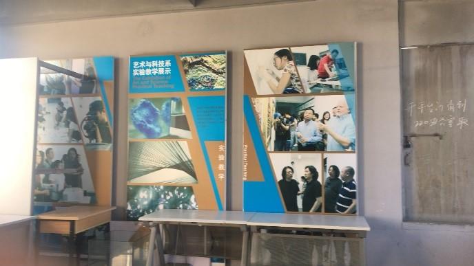 インタラクティブメディアアート(interactive media art)プロジェクト研究室の様子