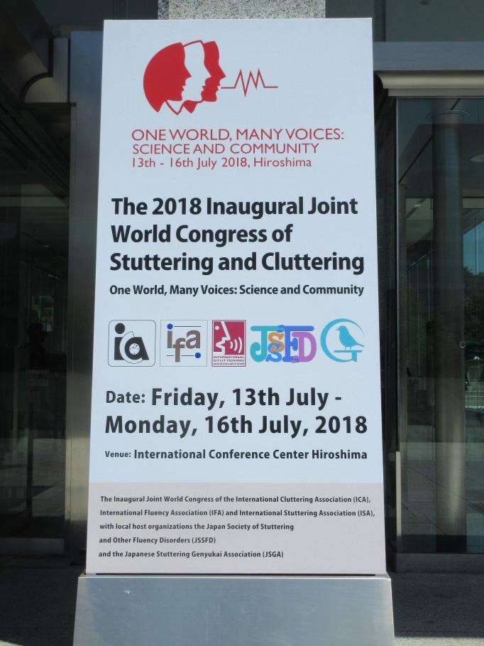(写真1)吃音・クラタリング世界合同会議の看板