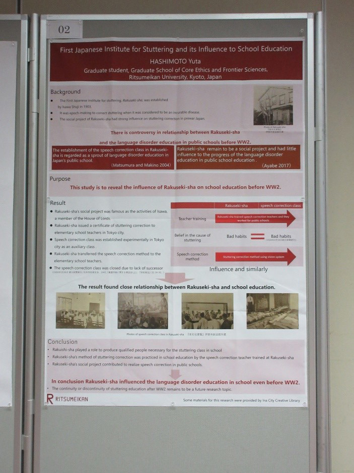 Picture 2: My poster presentation at the 'One World, Many Voices: Science and Community' Congress