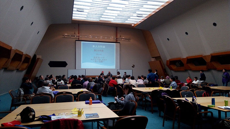 "The 2nd group meeting where the participants were talking about the issue of ""self-advocacy for people with intellectual disabilities"" in the 5th National Convention of Inclusion Japan for people with intellectual disabilities (The photo is taken by myself)"