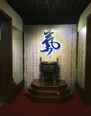 "Shanghai Qigong Research Institute: ""Qi"""